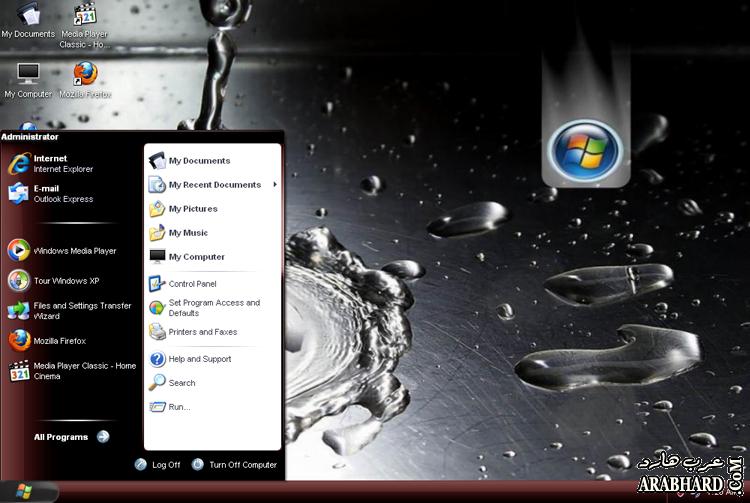 احدث نسخ 2012 Windows XP Professional Full Pure SP3 January بحجم 643 ميجا Arabhard13271789221