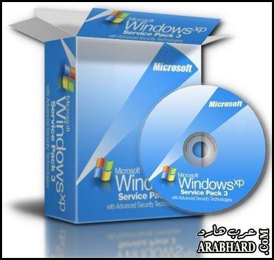 احدث نسخ 2012 Windows XP Professional Full Pure SP3 January بحجم 643 ميجا Arabhard13271791381