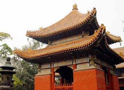المباني في عهد أسرة تشينغ Yuanhegong