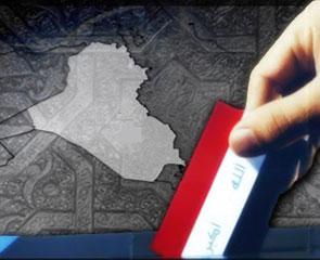 مبروك لشعب العراق الاسد الواثب للحرية وعرين الديمقراطية A7