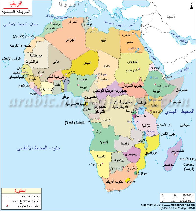 خرائط قارات العالم