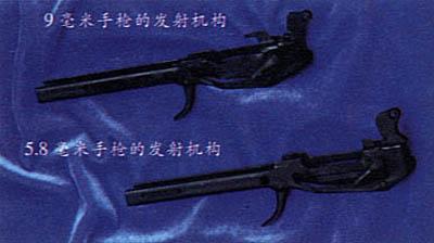 المسدس الصينى / 92/ الذى عياره 5.8 مم تخرق قذيفته احدث صدرة امريكية ضد الرصاص بسهولة  F200909091543002652773112