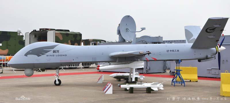 طائرة إيلونغ الصينية بدون طيار F201306181539466191906821