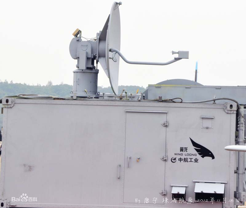 طائرة إيلونغ الصينية بدون طيار F201306181540089957178873