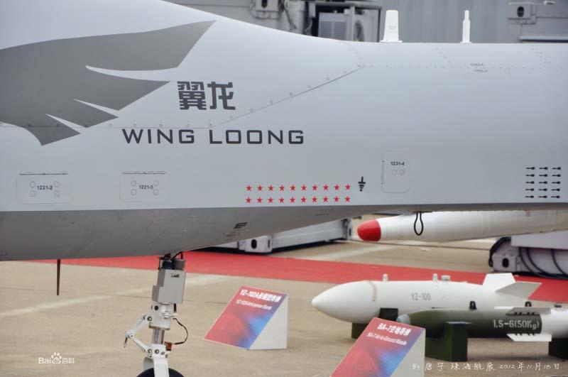 طائرة إيلونغ الصينية بدون طيار F201306181540121017926587
