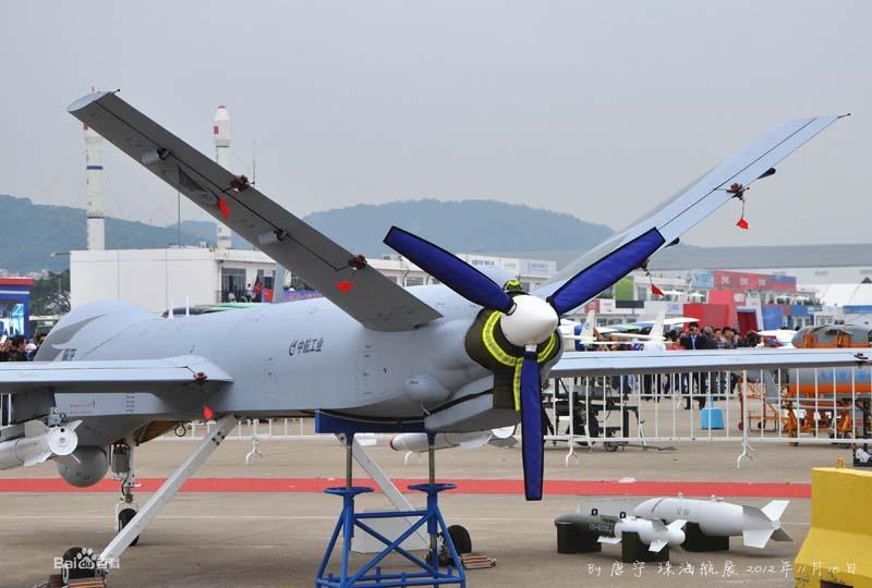 طائرة إيلونغ الصينية بدون طيار F201306181540123378275641
