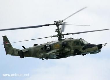 أسلحة الجيش الروسي  جو -  بر - بحر  بالصور +  تعريف مبسط 29748