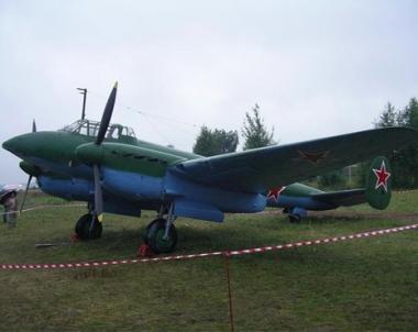 القاذفات الجوية الروسية في موضوع موحد 41574
