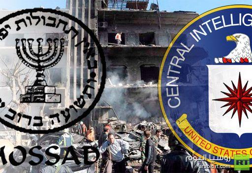 صحيفة تركية: المخابرات الأمريكية والموساد وراء تفجيرات دمشق 8a0b16d24e1d37fabdc544dde217ffcf