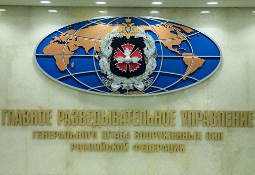 الإدارات العامة للإستخبارات العسكرية والمركزية  F7560dd3025ade1c1dc0747b82c2f15b