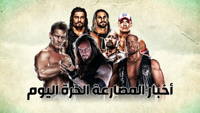 أخر أخبار المصارعة الحرة اليوم 15 يوليو 2018 WWE-5