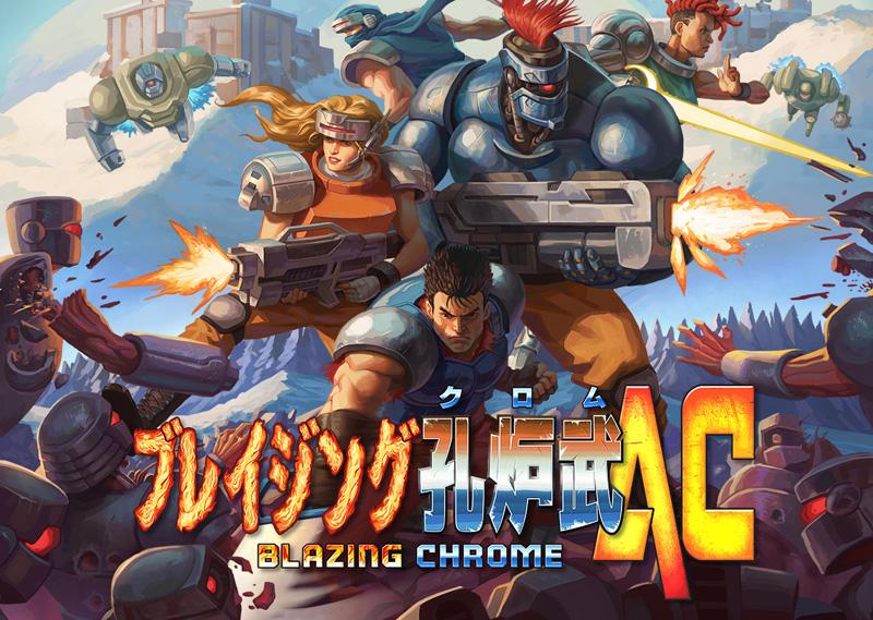 Blazing Chrome AC Bcac_11