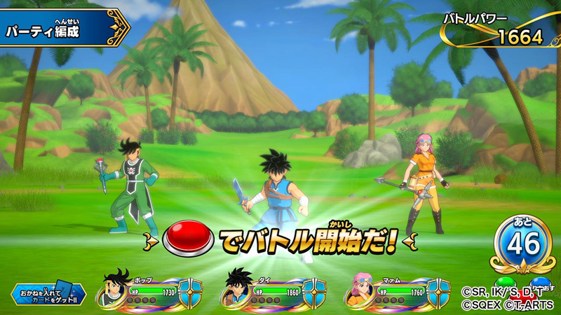 Dragon Quest no Daibōken Xross Blade Dqxb_06