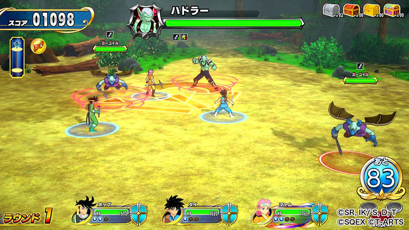 Dragon Quest no Daibōken Xross Blade Dqxb_08