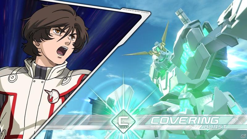 Mobile Suit Gundam Extreme Vs. 2 XBoost Exvs2xb_09