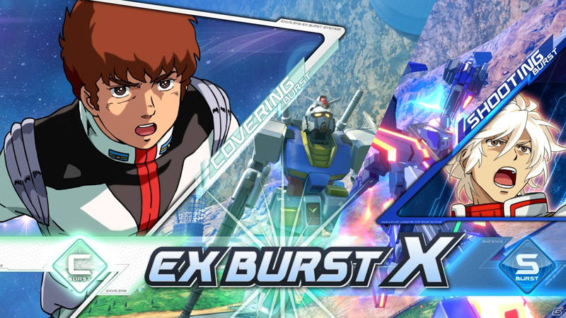 Mobile Suit Gundam Extreme Vs. 2 XBoost Exvs2xb_11