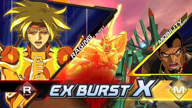 Mobile Suit Gundam Extreme Vs. 2 XBoost Exvs2xb_12