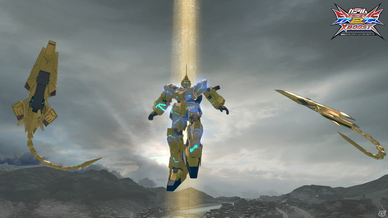 Mobile Suit Gundam Extreme Vs. 2 XBoost Exvs2xb_17