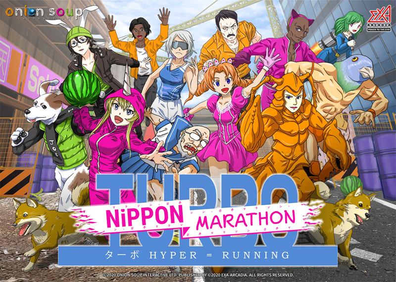 Nippon Marathon Turbo Hyper Running Nmt_05