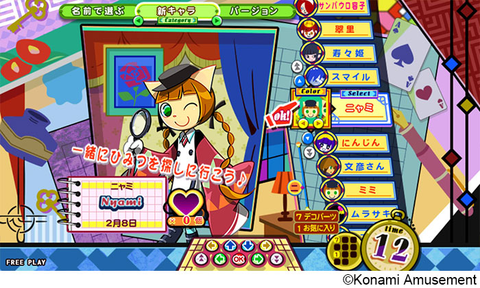 pop'n music Kaimei Riddles Popriddles_03