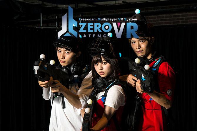 Zero Latency VR Zerolatency_01