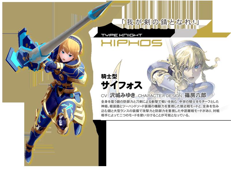 Armored Princess Battle Conductor Aprincess_22