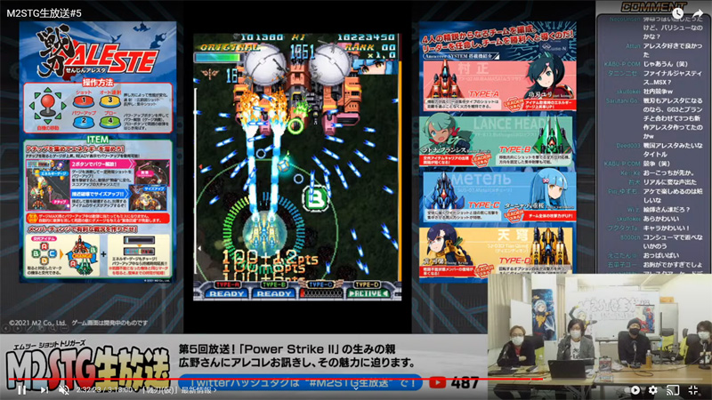 Battle Blade / Senjin Aleste Battleblade_07