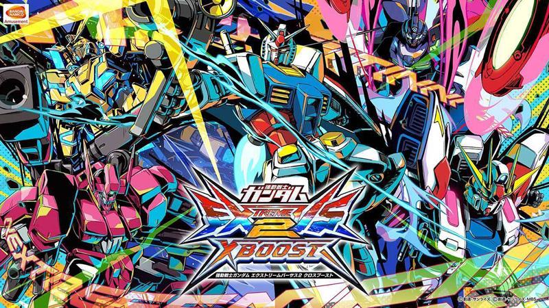 Mobile Suit Gundam Extreme Vs. 2 XBoost Exvs2xb_20