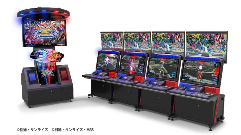 Mobile Suit Gundam Extreme Vs. 2 XBoost Exvs2xb_21