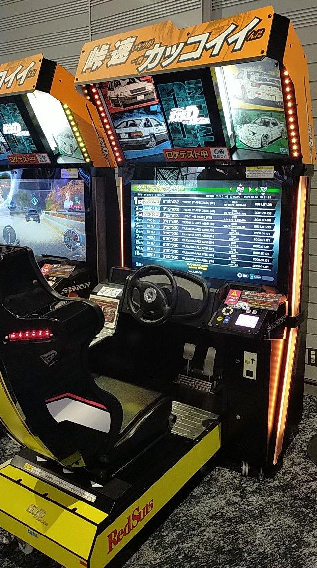 Initial D The Arcade Idac_14