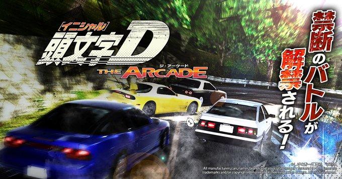 Initial D The Arcade Idac_18