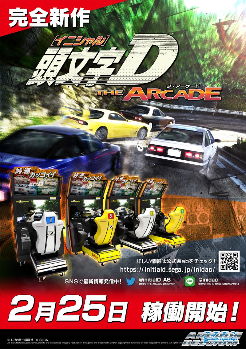 Initial D The Arcade Idac_19