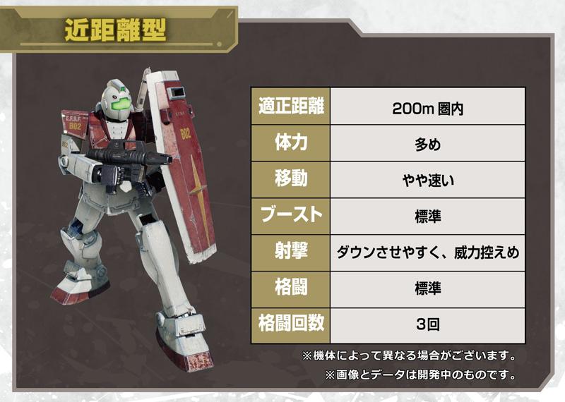 Mobile Suit Gundam - Senjo no Kizuna II Msgkizuna2_53