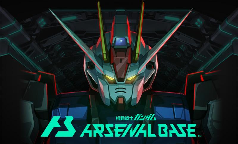 Mobile Suit Gundam Arsenal Base Msgundamab_01