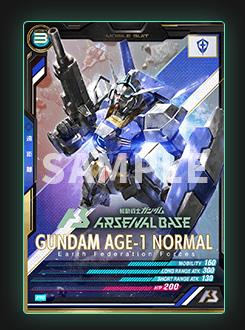 Mobile Suit Gundam Arsenal Base Msgundamab_03