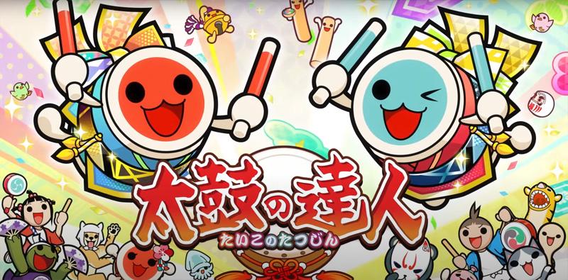 Taiko no Tatsujin: New Asia Version Taikoasia_01