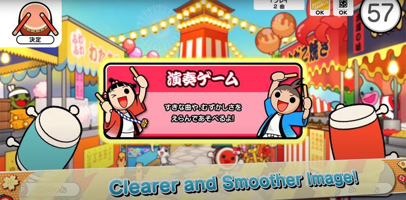 Taiko no Tatsujin: New Asia Version Taikoasia_04