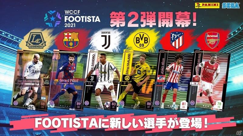 WCCF FOOTISTA 2021 Wccf_03