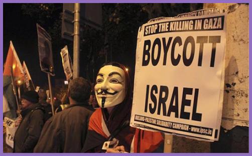 israel Fille aînée de l'athéisme BDS-2