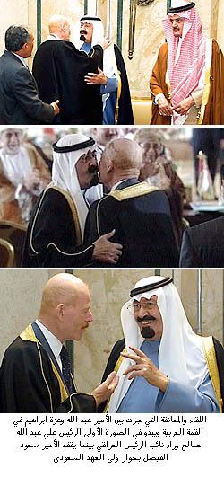 هل تعلم ان الجيش السعودي الأبي دخل دولة الكويت مرتين؟! - صفحة 2 News.95706