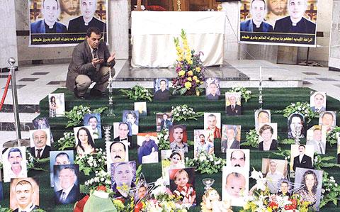 دماء الشهداء بذار الحياة(مذبحة كنيسة سيدة النجاة) Front1.601094