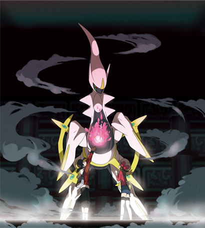 Arceus - Alpha Pokemon Arceus_ruins_art