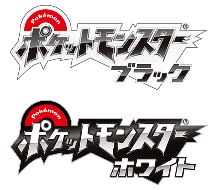 Free forum : The Pokemon Shadow Realm - Home Page Black_and_WhiteTitle