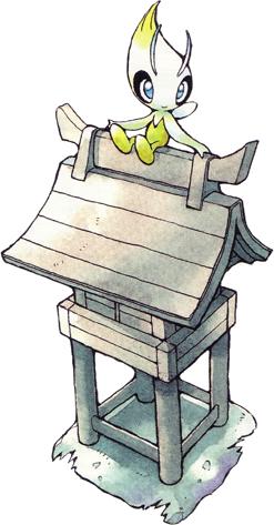 Celebi - Time Travel Pokemon Celebi_Shrine