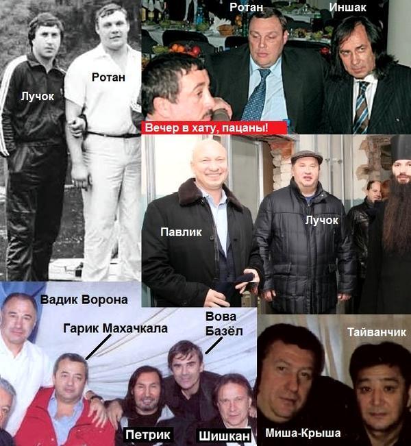 לליברמן יש עבר בעייתי במיוחד חבריו הם אוליגרכים ראשי ארגון פשיעה ומרגלים לשעבר-השחיתות ביתנו ? לכאורה OgPfSA0