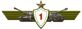 Заявка на вступление в клан от Diskrim02 Class1f