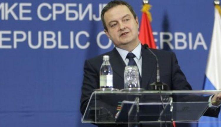 Συγκλονιστική δημόσια συγγνώμη Σερβίας στην Ελλάδα για το Σκοπιανό EC4DBDDC10C5D26DCB0FBC1FAD47D5E5-750x430
