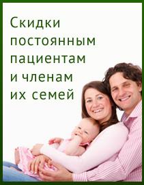 Стоматология в Санкт-Петербурге 6fdbdc14175f1548d19734fe4af44b37