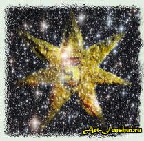 СОВЕТЫ ФЕН-ШУЙ Sovety-yellow-star