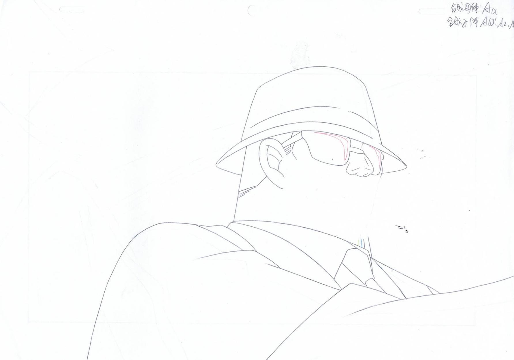 Detective Conan - Page 10 Detectiveconan01